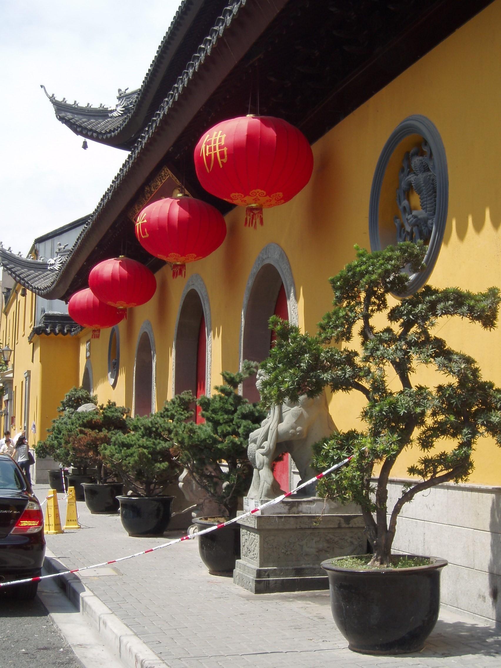 Jade Buddha Temple (Shanghai)